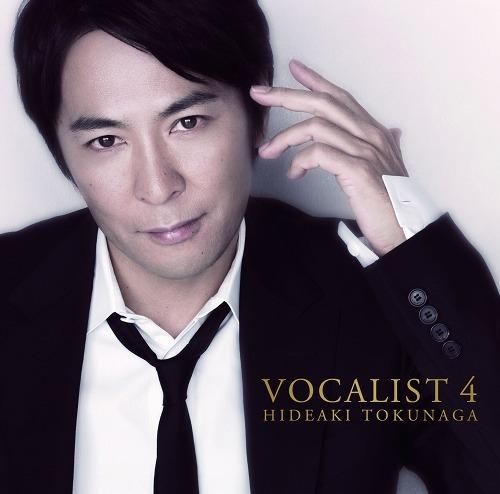 徳永英明、女性アーティスト名曲カヴァーシリーズ完結篇『VOCALIST 4』(初回盤A のジャケット画像) (c)Listen Japan