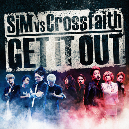 シングル「GET iT OUT」 (okmusic UP\'s)