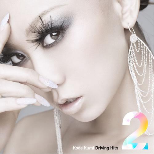 3月31日倖田來未のmix CD「Koda Kumi Driving Hit's 2」 (c)Listen Japan