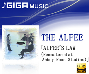 『ALFEE'S LAW』/THE ALFEE (okmusic UP's)
