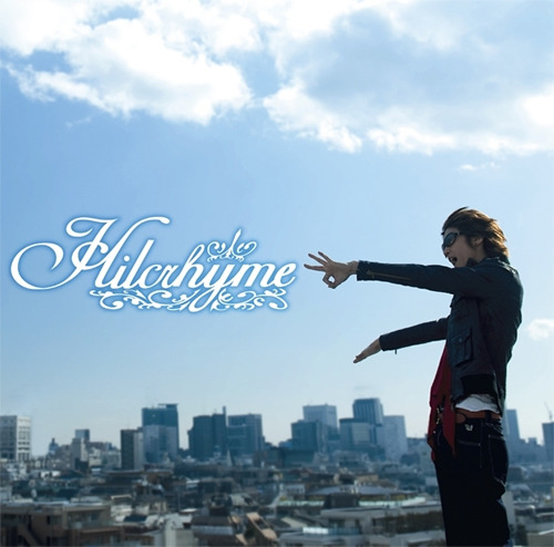 Hilcrhyme(ヒルクライム) の4thシングル「大丈夫」 (c)Listen Japan