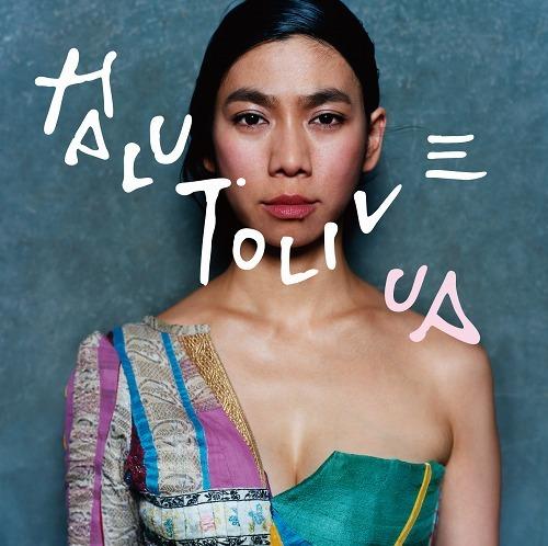 UA初の公開レコーディイグLIVEアルバム『ハルトライブ』 (c)Listen Japan