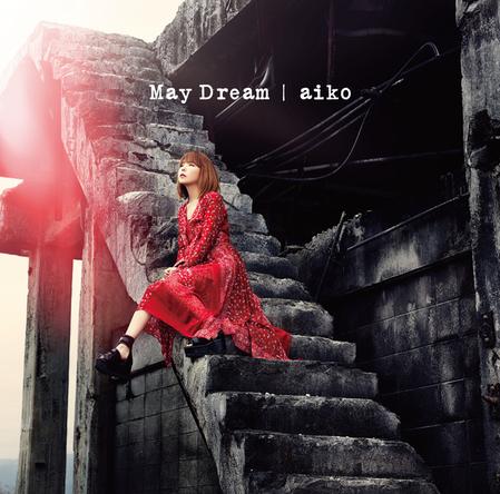 アルバム『May Dream』【初回限定仕様盤】 (okmusic UP\'s)