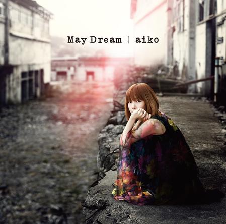 アルバム『May Dream』【通常仕様盤】 (okmusic UP's)