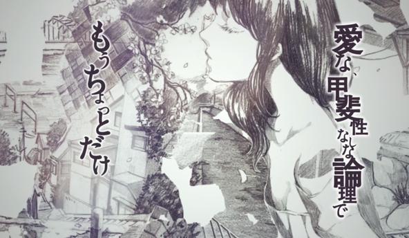 動画「白ゆき」 (okmusic UP's)