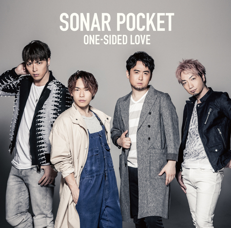 シングル「ONE-SIDED LOVE」【初回限定盤】(CD+DVD) (okmusic UP's)
