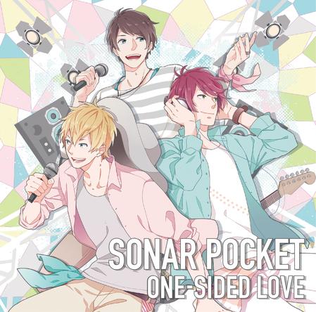 シングル「ONE-SIDED LOVE」【通常盤A 〜虹色デイズ盤〜】(CD) (okmusic UP's)