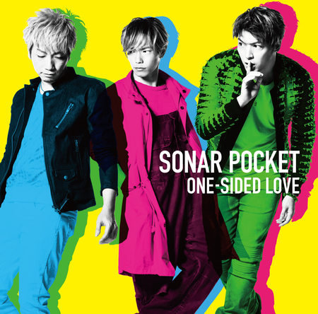 シングル「ONE-SIDED LOVE」【通常盤B】(CD) (okmusic UP's)