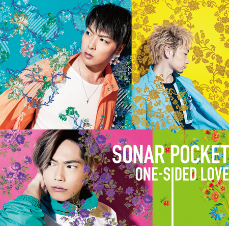 シングル「ONE-SIDED LOVE」【通常盤C】(CD) (okmusic UP's)