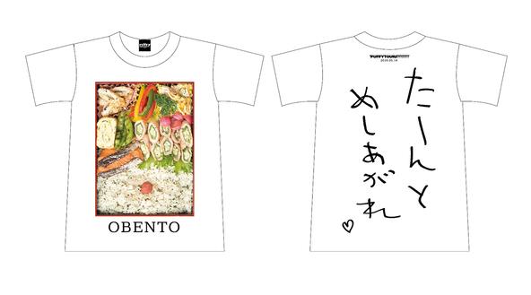 由美・お弁当Tシャツ (okmusic UP's)
