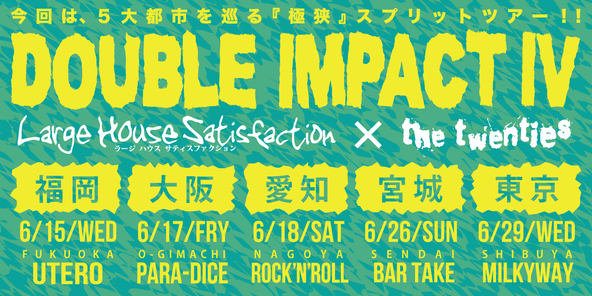 「DOUBLE IMPACT TOUR 2016」 (okmusic UP\'s)