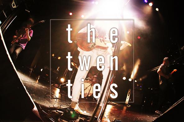 the twenties (okmusic UP's)