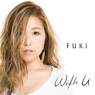 配信シングル「With U」 (okmusic UP's)