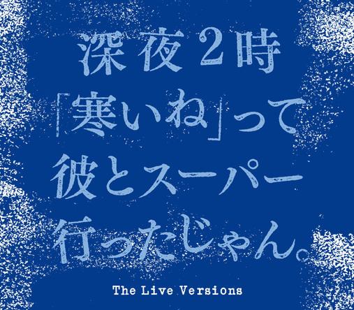 アルバム『May Dream』 【初回限定仕様盤C】特典CD  (okmusic UP's)