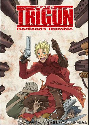 いよいよ来週末に公開が迫った「劇場版TRIGUN(トライガン)-Badlands Rumble-」 (C)内藤泰弘/少年画報社・トライガン製作委員会