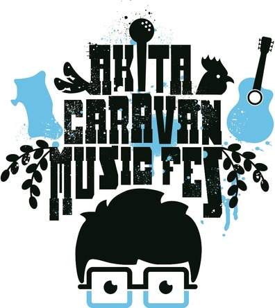 「秋田CARAVAN MUSIC FES」ロゴ (okmusic UP\'s)