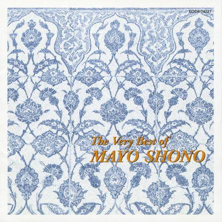 配信アルバム『The Very Best of MAYO SHONO』 (okmusic UP\'s)
