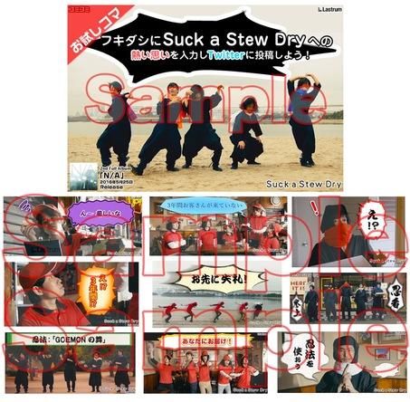 「サックがあなたのおうちまで!SHINOBI PIZZA CD配達企画」 (okmusic UP's)