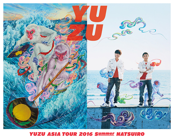 『YUZU ASIA TOUR 2016 Summer NATSUIRO』ビジュアル (okmusic UP's)