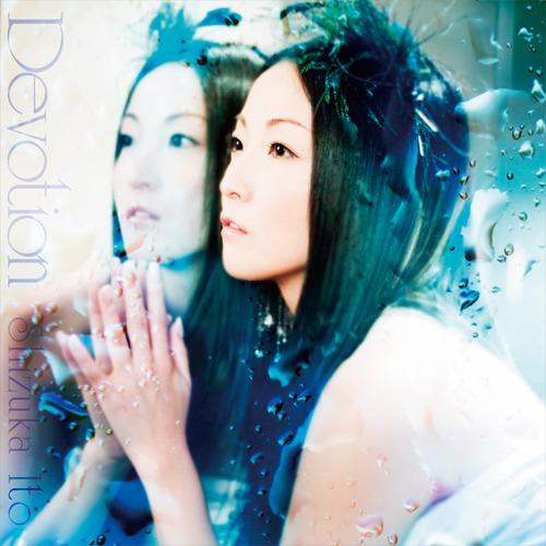 伊藤静『Devotion』ジャケット画像 (c)ListenJapan
