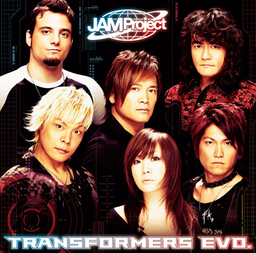 JAM Project「TRANSFORMERS EVO.」ジャケット画像 (c)ListenJapan
