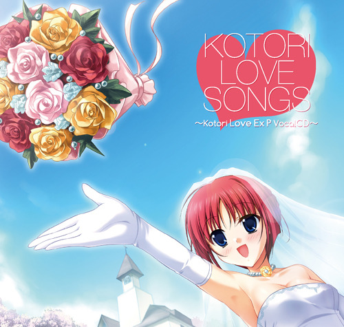 Little Non、CooRie「KOTORI LOVE SONGS」ジャケット画像 (C)2010 CIRCUS All rights reserved.
