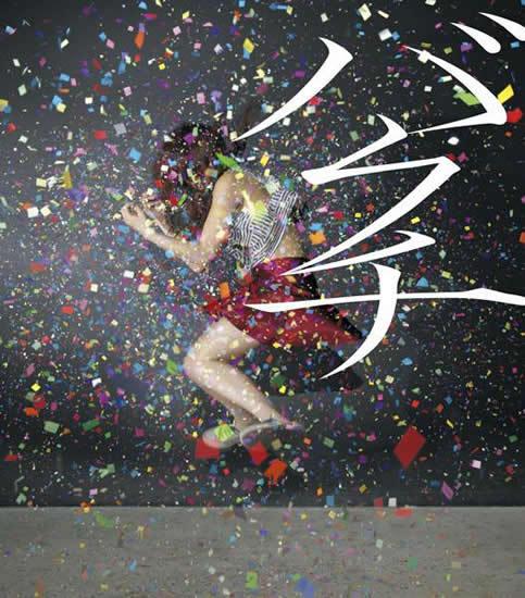 DOESが歌う映画「銀魂」の主題歌「バクチ・ダンサー」 (c)Listen Japan