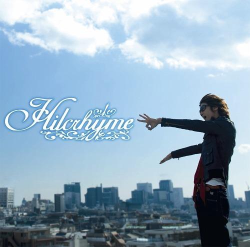 ヒルクライムの4thシングル「大丈夫」 (c)Listen Japan