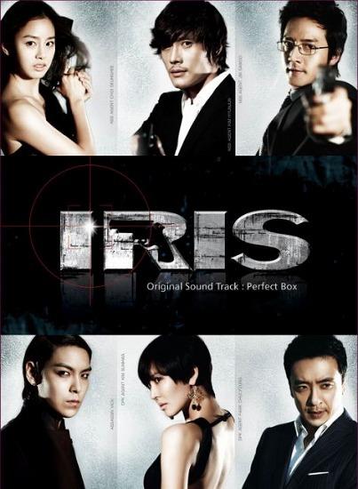 韓国ドラマ『IRIS-アイリス』日本放送記念、超豪華仕様のサントラ (c)Listen Japan