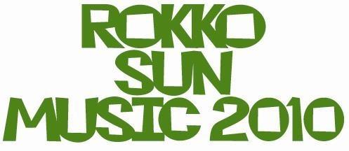 今年は六甲山山頂で!『ROKKO SUN MUSIC 2010』開催決定 (c)Listen Japan