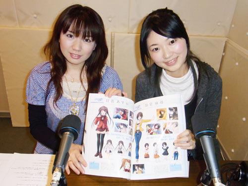 コメントを寄せて頂いた野川さくらさん(左)と、井ノ上奈々さん(右) (C)2009 5pb. Inc./CYBERFRONT