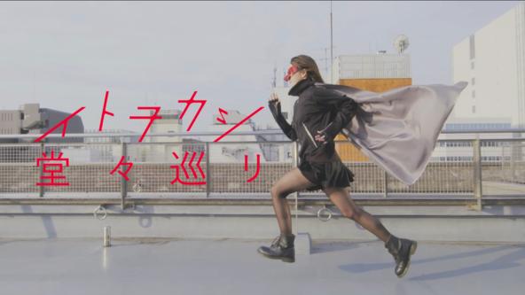 「堂々巡リ」MV キャプチャ (okmusic UP's)