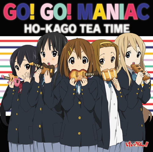 放課後ティータイム「GO! GO! MANIAC」初回限定盤ジャケット画像 (C)かきふらい・芳文社/桜高軽音部