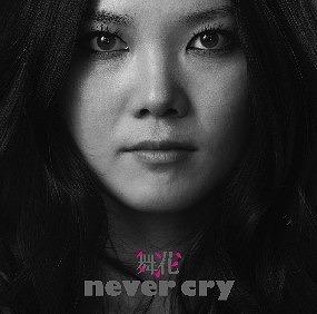 舞花のメジャーデビューシングル「never cry」 (c)Listen Japan