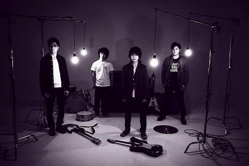 te'、アルバムリリース&ツアー決定 (c)Listen Japan