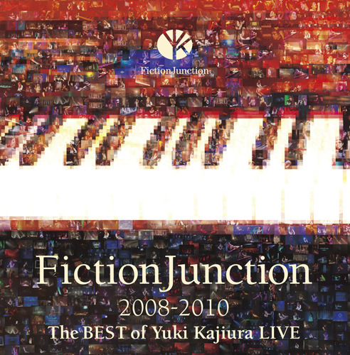『FictionJunction 2008-2010 The BEST of Yuki Kajiura LIVE』ジャケット画像 (c)ListenJapan