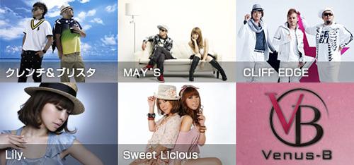 """レーベル「Venus-B(ヴィーナスビー)」が開催するイベント""""Venus-B Night 2010"""" (c)Listen Japan"""