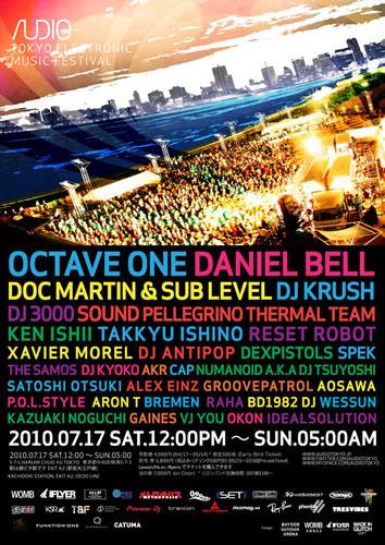 晴海客船ターミナルで開催される「AUDIO:Tokyo Electronic Music Festival」 (c)Listen Japan