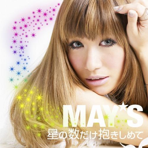 MAY'S配信限定シングル「星の数だけ抱きしめて」 (c)Listen Japan
