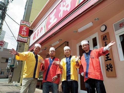 ケツメイシと国民的人気を誇る「餃子の王将」がコラボ (c)Listen Japan
