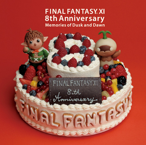 『FINAL FANTASY XI 8th Anniversary -Memories of Dusk and Dawn』ジャケット画像 (C)2002-2010 SQUARE ENIX CO., LTD. All Rights Reserved.