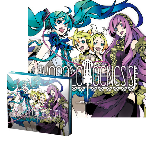 『EXIT TUNES PRESENTS Vocalogenesis feat. 初音ミク』ジャケット&スリーブ画像 (C)Crypton Future Media、 Inc. ALL RIGHTS RESERVED 「VOCALOIDはヤマハ株式会社の登録商標です」