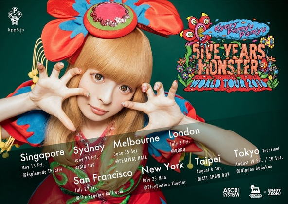 「KPP 5iVE YEARS MONSTER WORLD TOUR  2016」 (okmusic UP's)