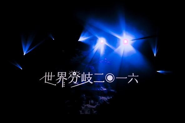『amazarashi  Live Tour 2016「世界分岐二〇一六」』 (okmusic UP\'s)