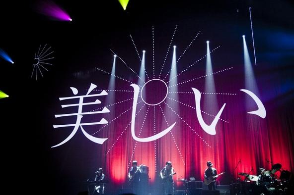 『amazarashi  Live Tour 2016「世界分岐二〇一六」』 (okmusic UP's)