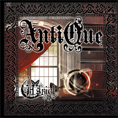 Asriel『AntiQue 〜INDIES BEST SELECTION〜』ジャケット画像 (c)ListenJapan