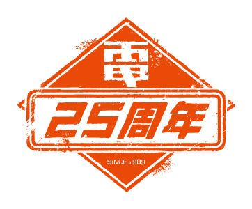 電気グルーヴ結成25周年ロゴ (okmusic UP\'s)