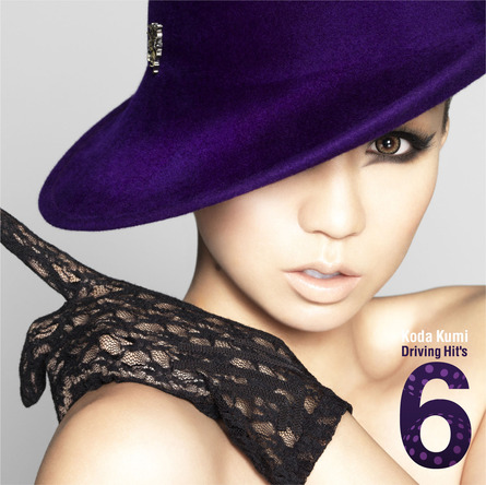 リミックスアルバム『Koda Kumi Driving Hit's 6』 【CD+DVD】 (okmusic UP\'s)