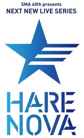 ライヴオーディションシリーズ「HARE NOVA」ロゴ (okmusic UP\'s)