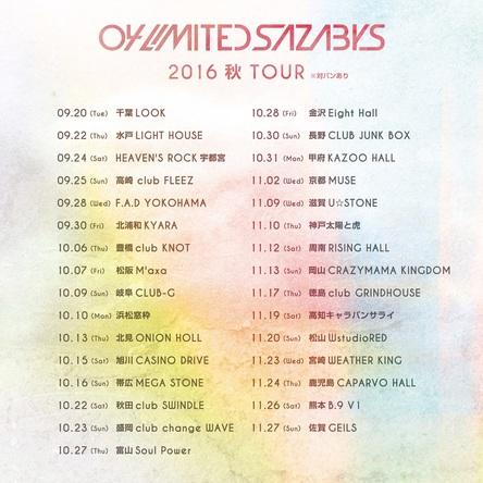 『AIM tour 2016』日程 (okmusic UP's)
